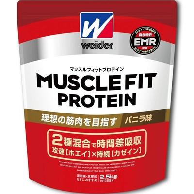 ウイダー マッスルフィットプロテイン バニラ味 2.5kg C6JMM51200 ホエイ カゼイン EMR配合 目指す筋肉 スポーツショップ限定