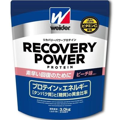 ウイダー リカバリーパワープロテイン ピーチ味 3.0kg 28MM12303 素早い回復 スポーツショップ限定