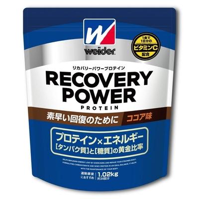 ウイダー リカバリーパワープロテイン ココア味 1.02kg 28MM12300 素早い回復 スポーツショップ限定