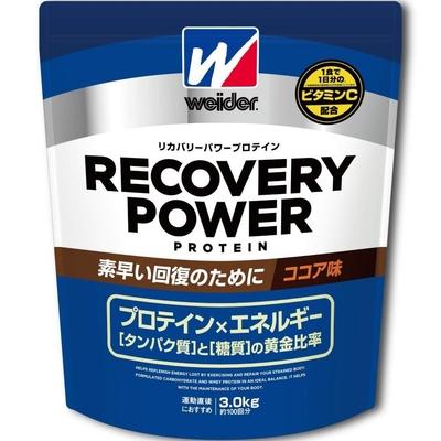 ウイダー リカバリーパワープロテイン ココア味 3.0kg 28MM12301 素早い回復 スポーツショップ限定