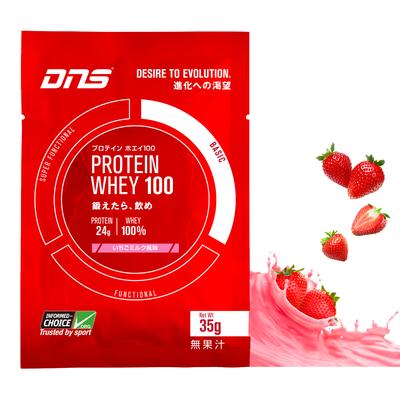 DNS プロテイン ホエイ100 シングルパック 1回分 いちごミルク風味 35g