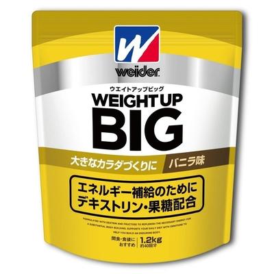 ウイダー ウエイトアップビッグ バニラ味 1.2kg 28MM82210 大きな がっしり 体 肉体改造