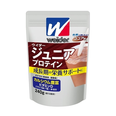 ウイダー ジュニアプロテイン ココア味 240g 36JMM81301 カルシウム豊富 成長期 栄養 大きな がっしり 体 肉体改造