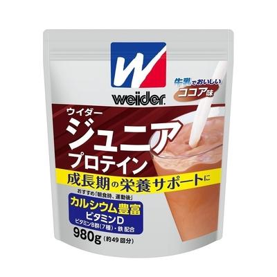 ウイダー ジュニアプロテイン ココア味 980g 36JMM81302 カルシウム豊富 成長期 栄養 大きな がっしり 体 肉体改造