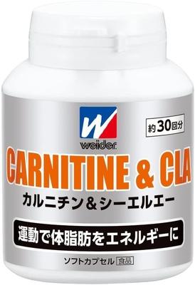 ウイダー カルニチン&CLA 88g 標準120粒 約30回分 28MM96001 燃焼 減量 ダイエット 肉体改造