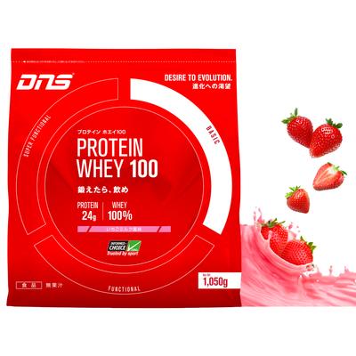 DNS プロテイン ホエイ100 いちごミルク風味 1050g 1.05kg