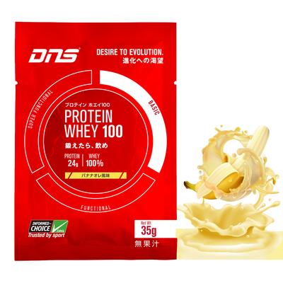 DNS プロテイン ホエイ100 シングルパック 1回分 バナナオレ風味 35g