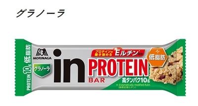 ウイダー in バー プロテイン グラノーラ 33g×12本 36JMM67100 手軽 たんぱく質 補給 低脂肪 大豆