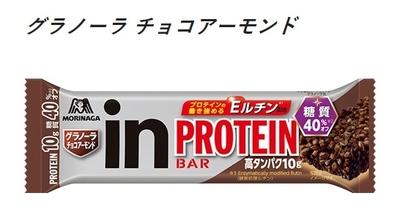 ウイダー in バー プロテイン グラノーラ チョコアーモンド味 33g×12本 36JMM01500 手軽 たんぱく質 補給 低脂肪 大豆 新製品