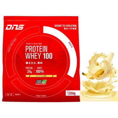 DNS プロテイン ホエイ100 バナナオレ風味 1050g 1.05kg