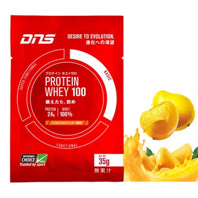 DNS プロテイン ホエイ100 シングルパック 1回分 トロピカルマンゴー風味 35g