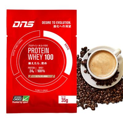 DNS プロテイン ホエイ100 シングルパック 1回分 カフェオレ風味 35g