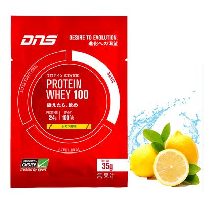 DNS プロテイン ホエイ100 シングルパック 1回分 レモン風味 35g
