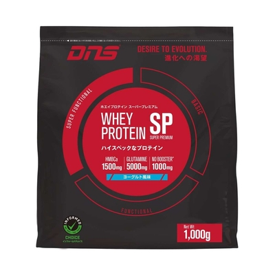 DNS ホエイプロテインSP スーパープレミアム ヨーグルト風味 1000g 1kg