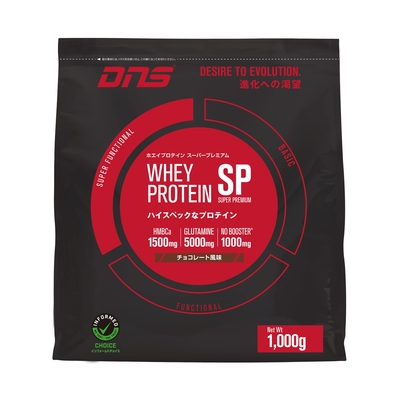 DNS ホエイプロテインSP スーパープレミアム チョコレート風味 1000g 1kg