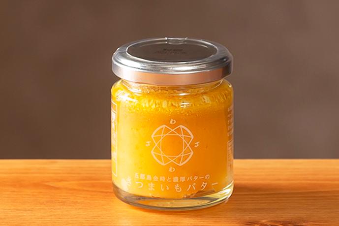 五郎島金時と濃厚バターのさつまいもバター
