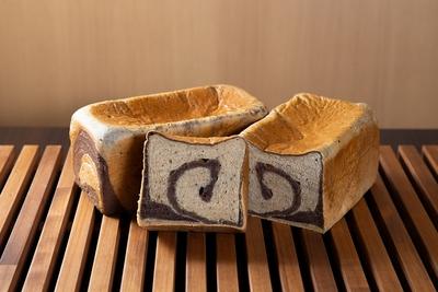 【夏季限定】オレンジ香る紅茶の食パン ※北海道、東北、中国、四国、九州、沖縄発送不可