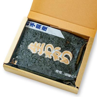 岩手県産 塩蔵生わかめ 1kg(化粧箱入)
