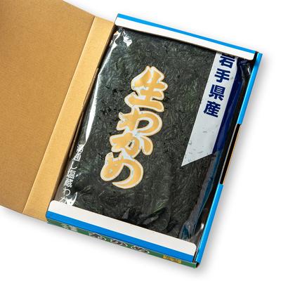 岩手県産 塩蔵生わかめ 500g(化粧箱入)