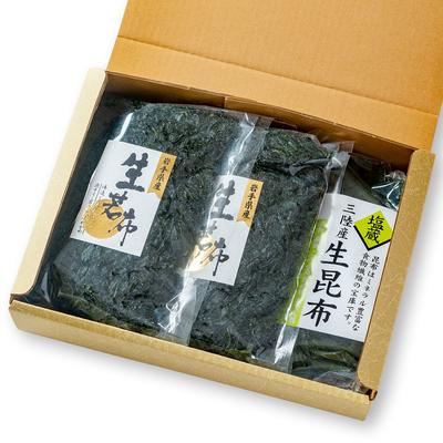 岩手県産 塩蔵生わかめ 300g×2袋・生こんぶ 300g セット(化粧箱入)