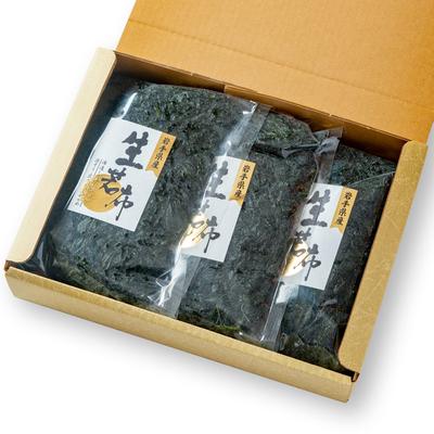 岩手県産 塩蔵生わかめ 300g×3袋(化粧箱入)
