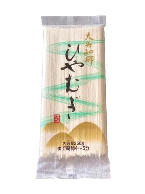 大矢知郷 ひやむぎ (250g×12個入り)