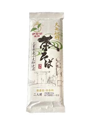 大矢知郷 茶そば(200g×12個入り)