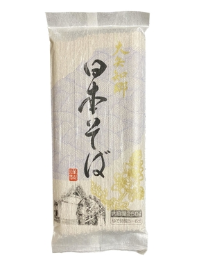 大矢知郷 日本そば(250g×12個入り)