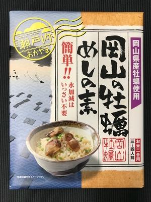 岡山の牡蠣 めしの素