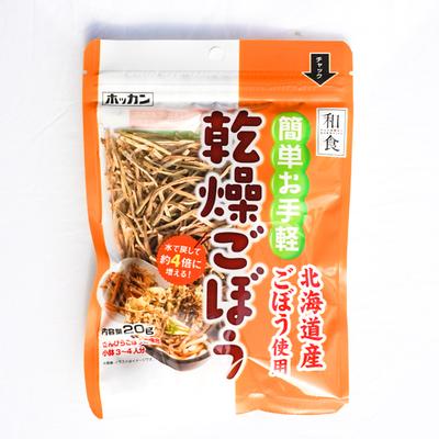 北海道産乾燥ごぼう 20g
