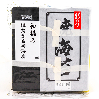 初摘み佐賀有明海産焼のり 全形30枚
