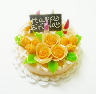 【激安・ミニチュア・ネコポス便】ラウンド型 ケーキ026(ミニチュア雑貨、ミニチュアフード、ミニチュアスイーツ、ホールケーキ)