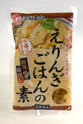 【きのこの美味しさそのまま】雪国まいたけ えりんぎごはんの素(20袋入)