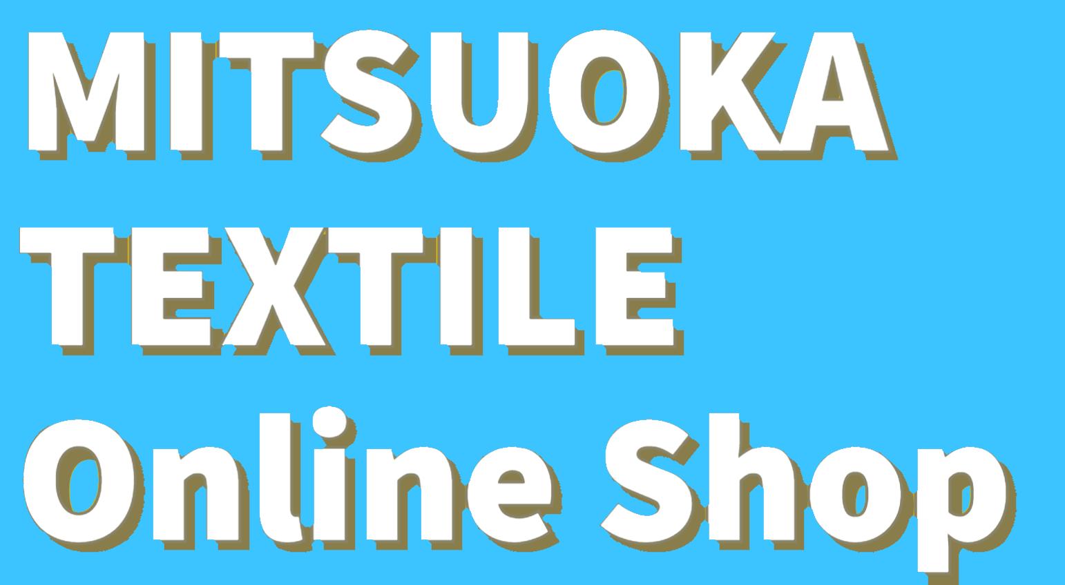三岡OnlineShop