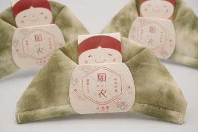 願衣マスク 抹茶(まっちゃ)