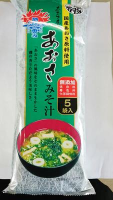 あおさみそ汁5袋入 国産あおさ原料使用 無添加