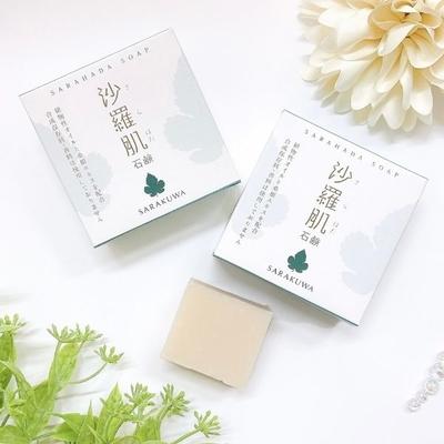 沙羅肌石鹸 【お得な3個・6個セットあり!】