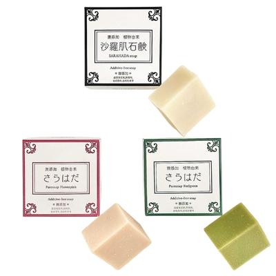 選べる石鹸 3種セット