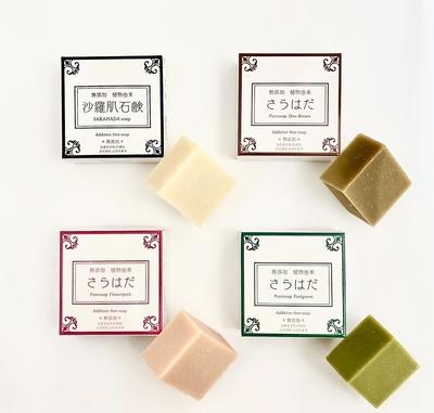 選べる石鹸 4種セット