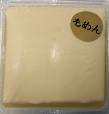 もめん豆腐