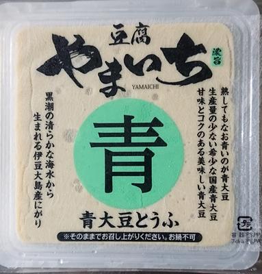 青大豆とうふ