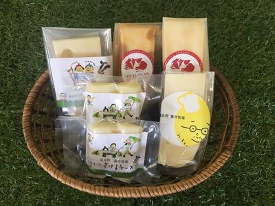 藤井牧場富良野藤井牧場チーズセット【冷蔵】