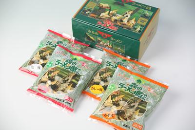 佐々木製麺所森のラーメン屋さん(生)8食【冷蔵】