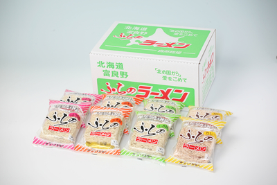 佐々木製麺所ふらの乾燥ラーメン20食