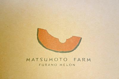 松本農園白トウモロコシ5Kg(約12本)【冷蔵】