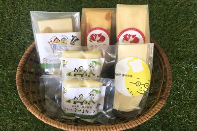 藤井牧場 チーズセット5種入り【冷蔵】