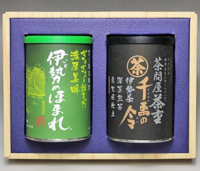 【松阪産茶葉】茶重銘茶ギフト(缶・平袋が選べます)