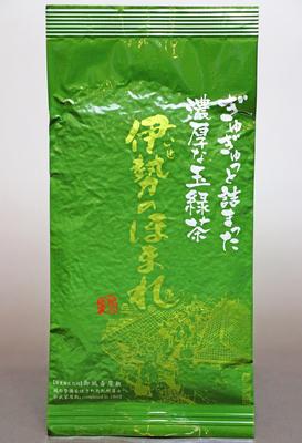 伊勢のほまれ(松阪産・蒸し製玉緑茶、100g)