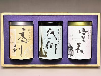 【松坂三英傑】ギフトセット(缶・平袋が選べます)