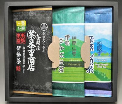 【三重茶葉】平袋3本ギフト